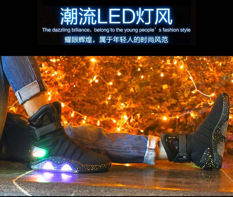 齐-灯鞋-790_25
