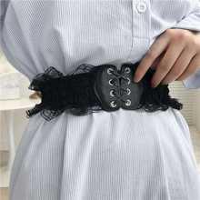 Модный кружевной облегающий пояс для женщин эластичный бандажный