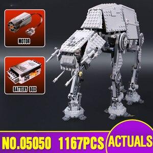 05050 Star Toys Wars Compatibl