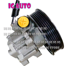 New Power Steering Pump For Citroen Berlingo C4 C5 1.6 Fiat Scudo Peugeot Expert 2004-2014 9656405380 9658419280