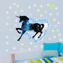 luminous unicorn wall stickers for kids room home decor baby bedroom glow in the dark stars wall stickers ceiling home decor Creative Cartoon Unicorn Luminous Glow in the Dark Stars Moon Wall Stickers Decals for Kids Rooms Bedroom Living Room Home Decor