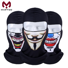 3D Orcs Clown Balaclava Joker  Motorcycle Motocross Moto Skiing Snowboard Hat Helmet Liner Biker Full Face Mask Cap Men Women