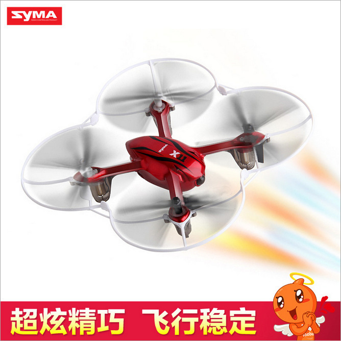 Hot Sales Sima X11 Remote Control Aircraft 2.4G Six-Axis Gyroscope Small Quadcopter Unmanned Aerial Vehicle Model Toy