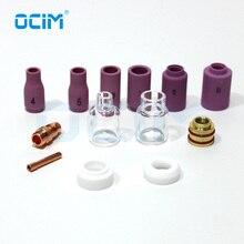 13 個 WP/SR 17/18/26 TIG 溶接ガン部品ガラスパイレックスカップキット