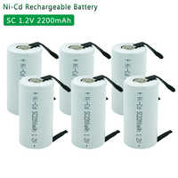 4-20pcs 1.2V 2.2Ah NICD Rechargeable Battery 4/5 SC Sub C Ni-cd Cell with Welding Tabs for Electric Drill Screwdriver