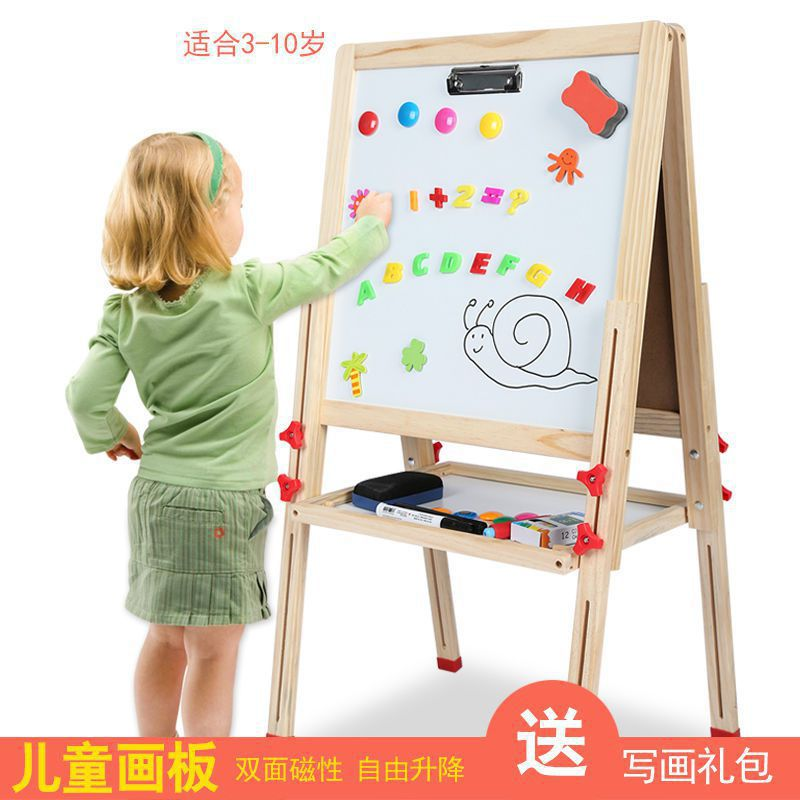 Magnetic Double-Sided Sketchpad Easel Solid Wood Blackboard Writing Board 3-4-5-9-Year-Old Children Large Size Height Adjustable