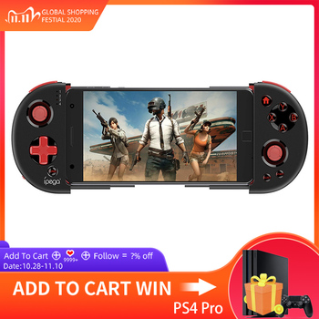 iPEGA 9087S Joystick for Phone Gamepad Android Game Controller Bluetooth Extendable Joystick for ios Tablet PC Android Tv Box