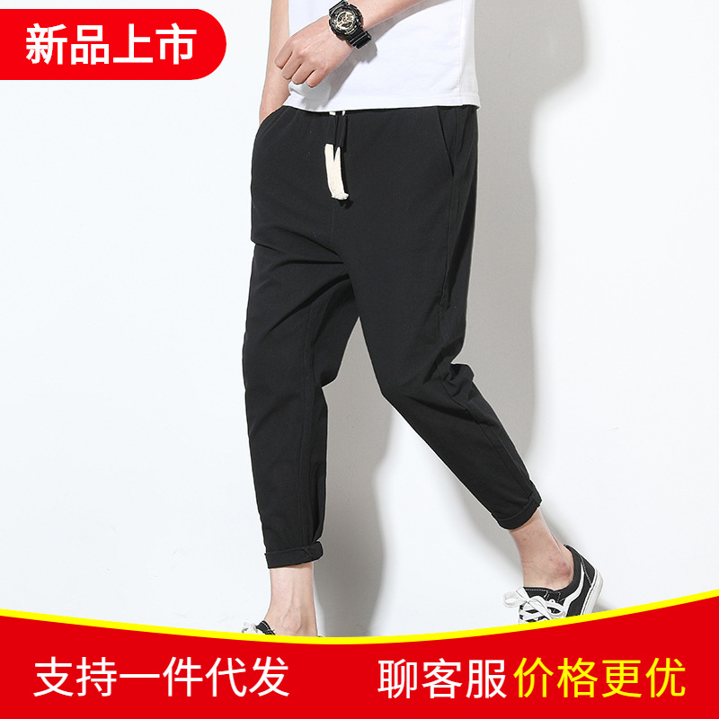 2019 Summer Men Capri Pants Loose Casual Pants Skinny Cotton Linen Harem Pants Large Size Men'S Wear