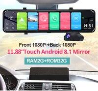 original K70 Smart Car DVR Android 8.1 Car Rearview Mirror DVR Player Camera GPS Navigation 4G Sim WiFi Bluetooth ADAS Dashcam