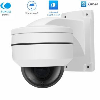 PTZ IP Camera Speed Dome 1080P H.265 ONVIF Night Vision Mini CCTV Security Camera 4X Zoom Motorized Lens IR 40M P2P techege 2mp h 265 poe ptz ip camera mini dome pan onvif cctv security camera 4x zoom motorized lens ir 40m p2p ip camera