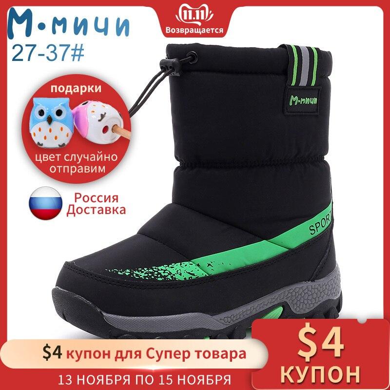 MMnun Winter Boots For Boy Kid Boots 2019 Winter Children's Shoes Footwear Big Boys Size 27-37 ML9664