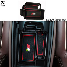 Armrest organizer For BMW 5 G30 G31 20 21 Car Central Storage Box Auto Accessories Interior Vehicle Supplies Tidying Specialized