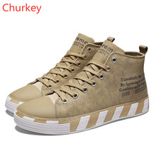 Casual Shoes Men  Mens Designer High Top Sneakers Light Breathable Spring/Autumn Fashion 2018