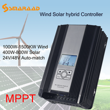 High Quality 1000W 1500W Wind 200W-1500W Solar MPPT Hybrid Charge Controller 24V/48V Auto Dump Load Inserted With LCD Display 800w 48v wind turbine with 6 blades and free 48v mppt controller small wind turbine for home use