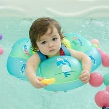 Baby Inflatable Circle Swimming Ring Armpit Buoy Children Infant Swimming Trainer Wheel Kids Swim Fl