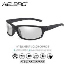 Photochromic Fishing Eyewear Women Men Polarized Sunglasses Sports