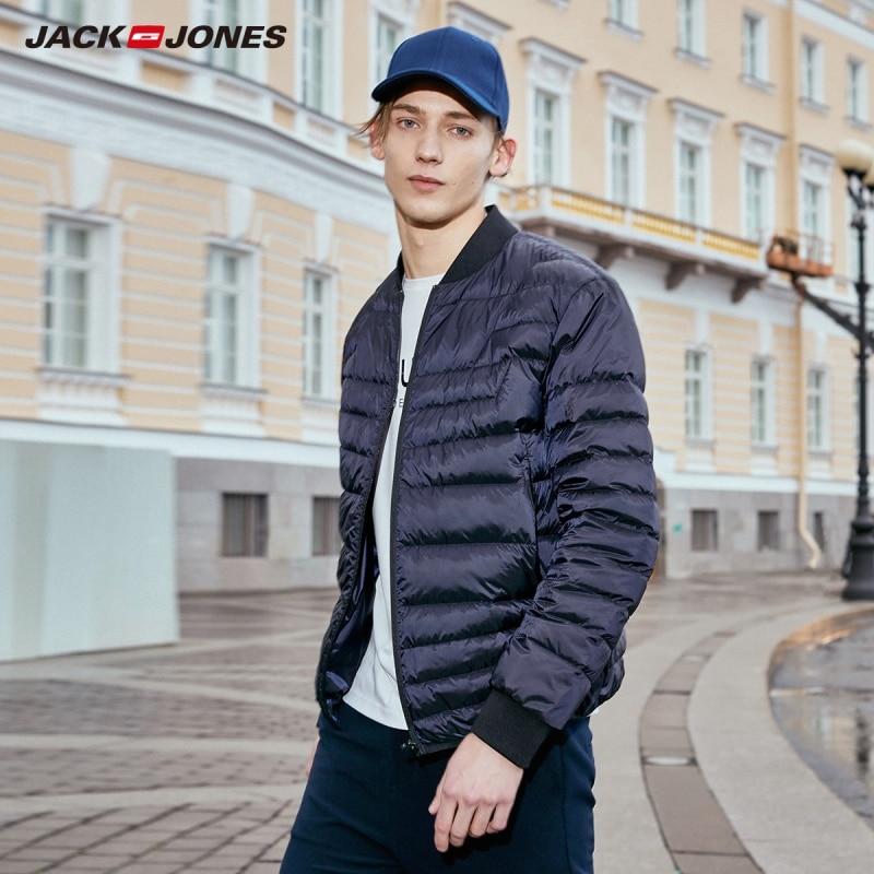 JackJones Men's Autumn Baseball Collar Short Warm Down Jacket Style 219312514