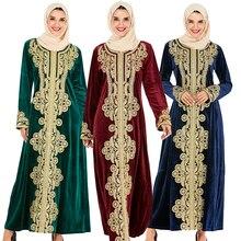 Siskakia мусульманское платье абайя роскошные бархатные винтажные вышитые Дубай халаты вечерние платья одежда для женщин