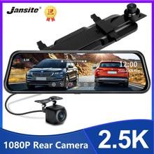 Jansite 2.5K 자동차 Dvr 10 인치 스트림 미디어 미러 터치 스크린 자동 대시 캠 비디오 레코더 야간 투시경 1080P 후면 카메라