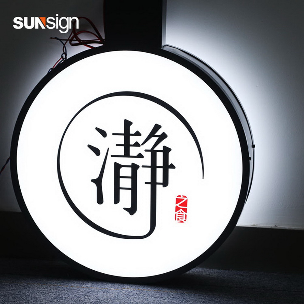 Factory Outlet Double Sides Light Box Stainless Steel With Acrylic Face Outdoor Light Box Signs For Commercial