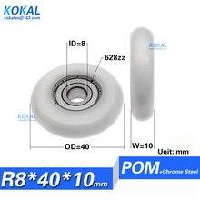 [R0840-10] 1PCS 628zz 628 maschinen ersatzteile gleitlager rad riemenscheiben äußere durchmesser 40mm nicht- standard lager rolle 8X40
