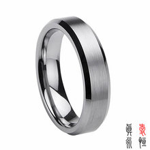 Jewelry 4mm Wide Tungsten Gold Ring Europe And America Dull Polish Ring to Do 6/8mm Wide(China)