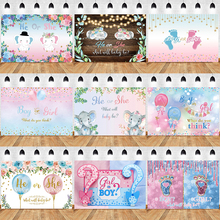 Boy or Girls Gender Reveal Photo Backdrop Baby Shower Happy Party Newborn Photography Background Decoration Photocalls Banner