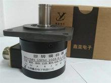 Wuxi Xinya – encodeur rotatif photoélectrique à arbre solide, H58S-15FM-1024-6-L-5 neuf et original