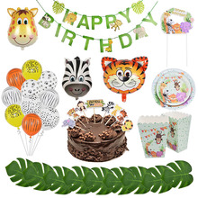 Jungle Theme Happy Birthday Banner Animal Ballons Tableware Baby Shower Birthday Party Cake Topper Jungle Wedding Party Decor happy birthday banner baby shower balloons cake topper for wedding decor unicorn birthday party supplies
