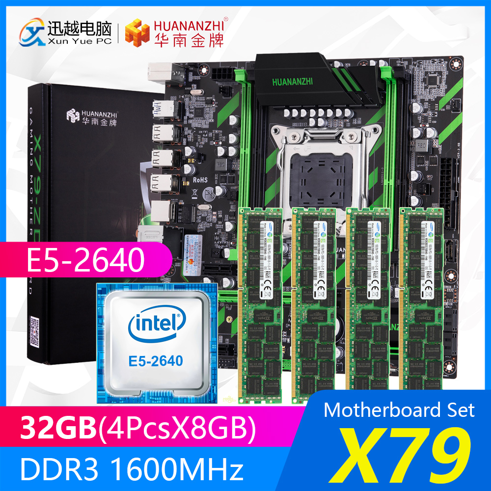 HUANANZHI X79 Motherboard Set X79-ZD3 REV2.0 M.2 MATX With Intel Xeon E5-2640 2.5GHz CPU 4*8GB (32GB) DDR3 1600MHz ECC/REG RAM