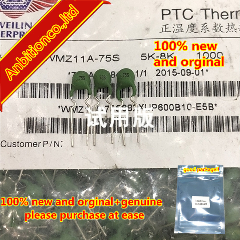 10pcs 100% New And Orginal Thermistor 75S PTC75S WMZ11A-75S 5k-8k In Stock