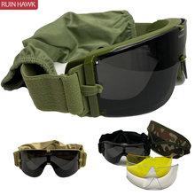 Тактические Солнцезащитные очки военные для страйкбола пейнтбола