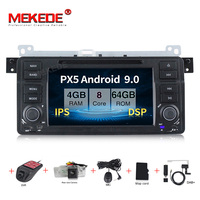 MEKEDE Auto Radio 1 Din Android 9.0 Car DVD Player For BMW E46 M3 318/320/325/330/335 Rover 75 1998 2006 GPS Navigation BT Wifi