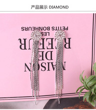 Korean Fashion Love You Temperament Female Style Crystal Tassel Earrings Bride
