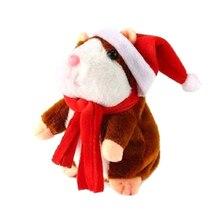 Умный говорящий хомяк электронный питомец плюшевая игрушка милая звуковая Запись Хомяк развивающая игрушка для детей Рождественский подарок на день рождения