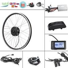 Переднее/заднее колесо 20/26 дюйма, электрическое колесо 36 В/48 В 350 Вт/500 Вт, фотоэлектрический велосипед, мотор-колесо