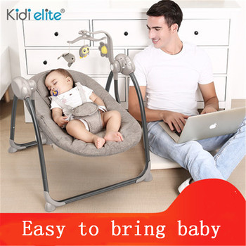 Baby Electric Rocking Chair Cradle Recliner With Baby Artifact Newborn Comfort Chair Shaker Free Shipping