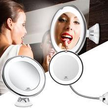 Espejo de maquillaje con luz Led 10X lupa maquillaje LED espejo Flexible con lechón montado en la pared de espejo de vanidad herramienta de maquillaje