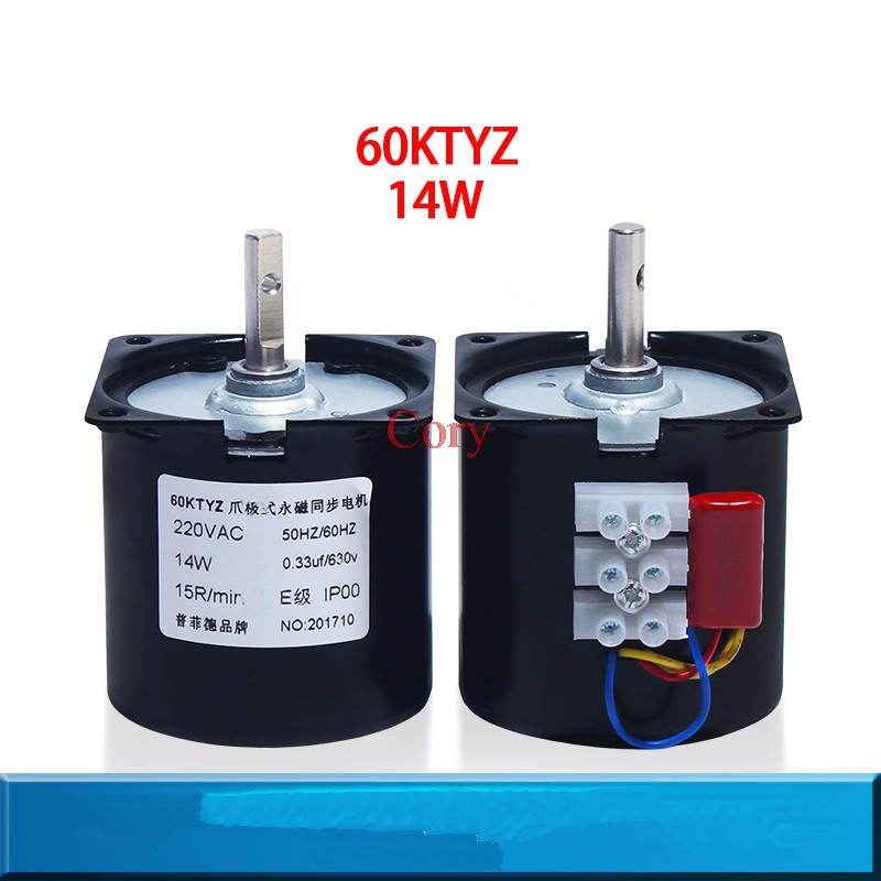 1PC Low Speed Mini Permanent Magnetic Synchronism <font><b>Motor</b></font> 7mm Shaft <font><b>220V</b></font> AC 14W Gear <font><b>Motor</b></font> 60KTYZ 2.5RPM 5RPM <font><b>10RPM</b></font> 15RPM 20RPM 30 image