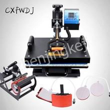 Multi-function Heat Transfer Machine Heat Transfer Machine Equipment Small Clothing Press Machine Manual High-Pressure Machine