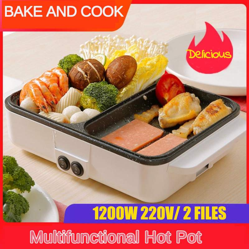 220V 1200W 2 In 1 Multifunction Mini Electric Cooking Pot Machine Hotpot Noodles Eggs Soup Barbecue Non-Stick BBQ Heating Pan