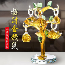 6 Hangs Pendant Gold Crystal Glass Tree Chirstmas Tree Hanging Ornaments Miniature Figurine Home Decorations Figurines Crafts Gi(China)