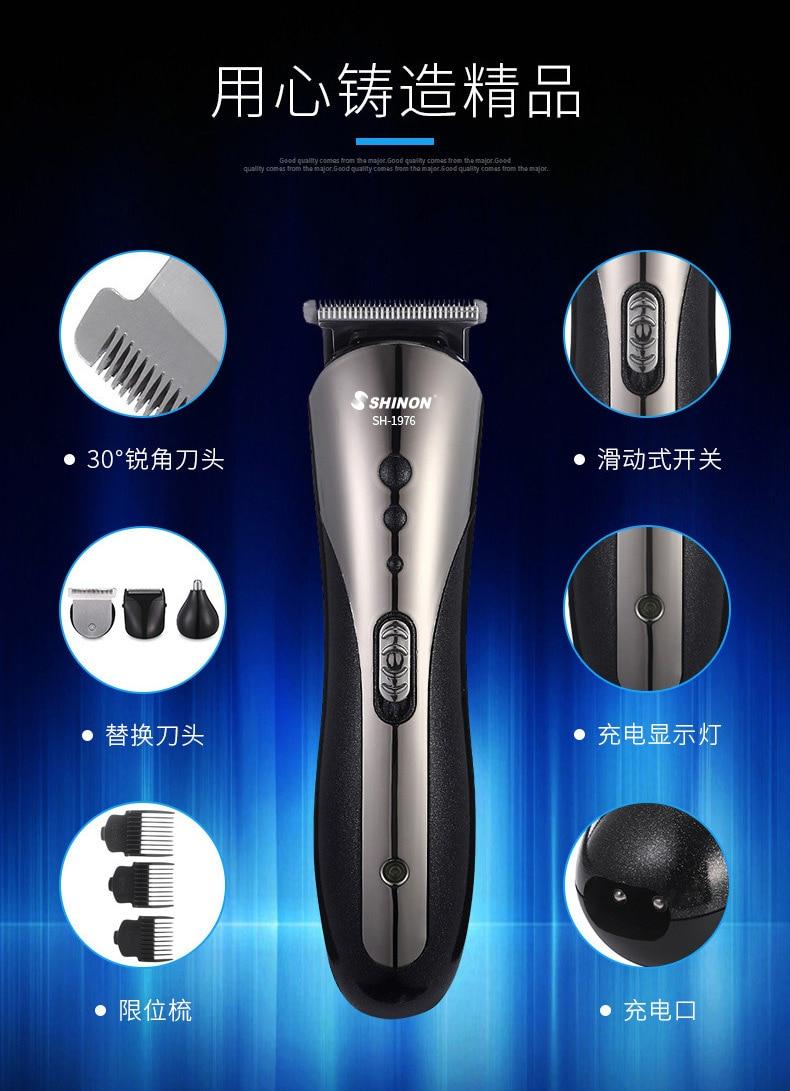 óleo de barbear elétrica empurrar tesoura nariz trimmer