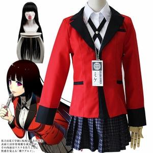 Danganronpa Cosplay Costumes Anime Girls Kakegurui Yumeko Trigger Happy Havoc Japanese School Uniform Halloween Party Clothing