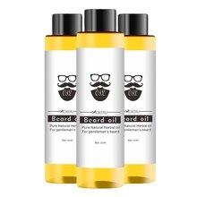 100% orgânico barba óleo 30ml mais forte mais grosso barba universal cuidados com a perda de cabelo produtos spray tslm2