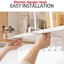Железные домашние хранения крючки для организации кухонной двери вешалка для шкафа без гвоздей подвесной держатель крючки для кухни поставщиков