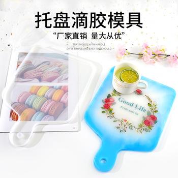 Diy ręcznie wykonany uchwyt foremka przezroczysta żywica epoksydowa żywica formy talerz na owoce coaster japoński płytki talerz silikonowe owoc z żywicy talerz na owoce tanie i dobre opinie PUSH PRESENT CN (pochodzenie) 0inch Narzędzia jubilerskie i urządzeń SILICONE