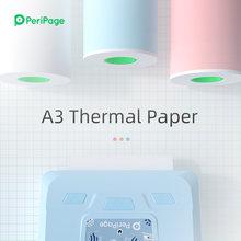 Peripage 80x50 мм Термальность Бумага этикетка бумажный стикер