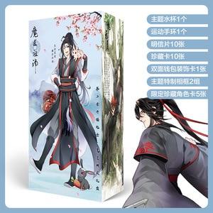 Image 2 - 1Pc Anime Die Gründer von Diabolism Mo Dao Geschenk Box Postkarten Wasser Tasse Foto Rahmen Armband Anime Rund Um