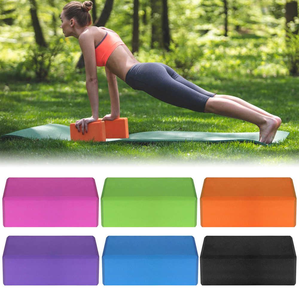 2 pcs Gym Pilates Yoga Block EVA Foam Brick Stretching Aid For Exercise Fitness